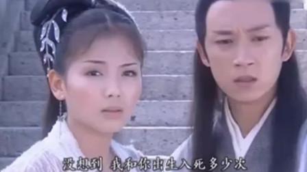 白素贞与许仙的,深情对话打击了小青的心,小青要离开!
