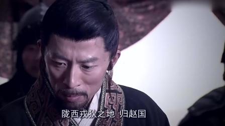 大秦帝国 赵王嫌分秦不公 大胃王霸道蛮横怼回 不行就散盟!