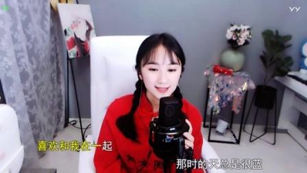 #音乐最前线#七彩昱凡在线献唱一曲《同桌的你》同桌的你还好吗~