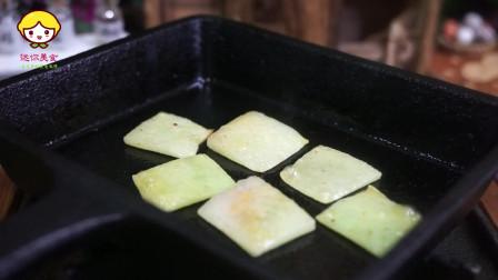 老板,把这块西瓜皮做成烧烤的样子!