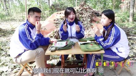 """田田的童年搞笑短剧:如花老师给同学们带了""""牙刷糖"""",吃完了还能吹口哨,好吃又好玩"""