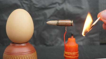 小伙准备一枚废弹壳,塞进火柴头再加热会怎样?来看看鸡蛋的下场