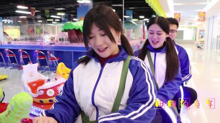 田田的童年搞笑短剧:田田和小伙伴去游乐城玩,几个人开心的像放飞的小鸟一样,真好玩
