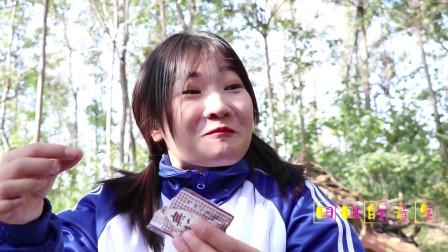 """田田的童年搞笑短剧:大鱼买了""""萝卜丝""""给田田吃,没想大锤说先帮大鱼尝尝,太有趣了"""