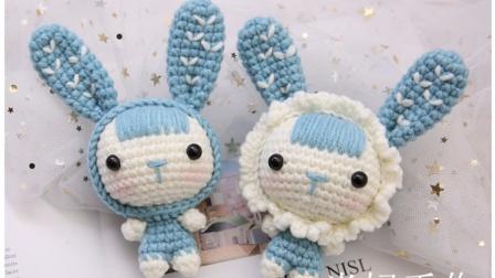 米妈手作  小兔子  变装娃娃 情侣兔