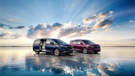 全新一代别克GL8 Avenir艾维亚家族上市 售价45.99万元~52.99万元
