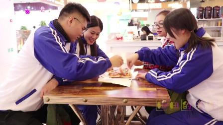 """田田的童年搞笑短剧:如花老师给同学们买了一份""""披萨"""",田田还是第一次吃,真好吃"""