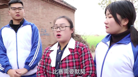 """田田的童年搞笑短剧:老师带同学们玩""""两人三足跑"""",谁和老师一组谁赢,太有趣了"""
