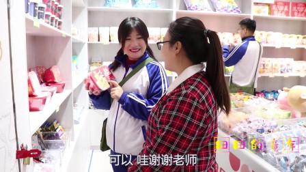 田田的童年搞笑短剧:进城2:老师带同学们去零食屋,同学们看到什么要什么!太有趣了