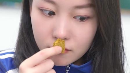 你以为我在吃薯片?其实我在偷偷吃芥末~