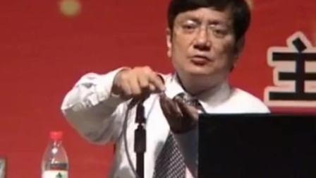 郑强教授:评价别人说话带口音的,请闭上你的臭嘴