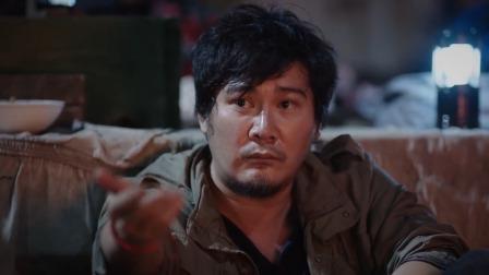 我是余欢水 11 这公司的企业文化是坑姑娘,魏广军拿钱买命遭歹徒拒绝