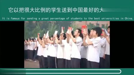 老外看中国:外国网友评价衡水中学跑步,伟大的国家就是这样建立起来的!