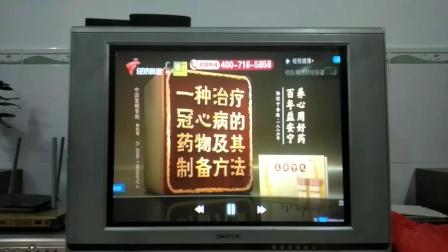 广东广播电视台经济科教频道 2020广州篇 合集版 [6秒] (HD高清) 新HD