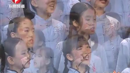 童声合唱《读唐诗》:唐诗里有画,唐诗里有歌