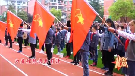 《中国少年先锋队队歌》快闪:预示着共产主义代代相传!