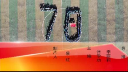 童声合唱《歌唱祖国》:这首歌献给祖国70华诞,肃然起敬!