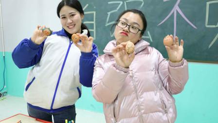 学霸王小九校园剧:老师和王小九用生鸡蛋画画,没想老师竟画出了小猪佩奇,太好看了
