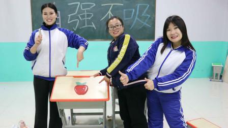 学霸王小九校园剧:老师用无硼砂泥自制平安果送学生,做出的苹果超级好看,老师真好