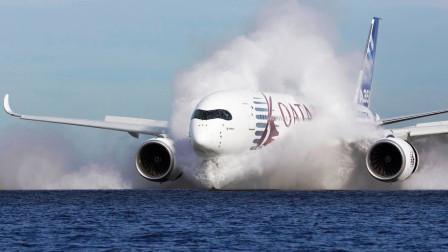 7个世界上最危险的机场