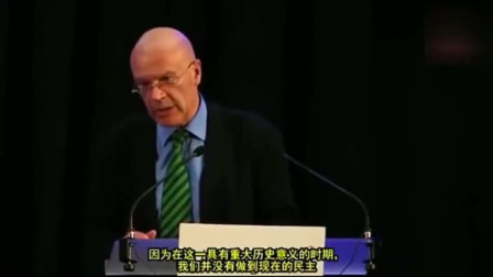 老外看中国:国外专家:西方人不要自以为是,中国真的强大,谦虚学习吧!