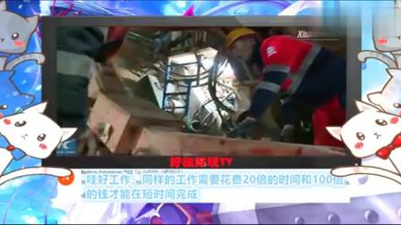 老外看中国:国外网友:中国在欧洲建造地铁,仅用十个月