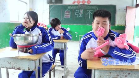 学霸王小九校园剧:学生上课有的带布娃娃,有的带鸡腿,没想女同学直接带了一个大锅