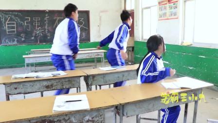 学霸王小九校园剧:学渣每天迟到,老师出题王字加一笔,学渣的答案老师都不认识