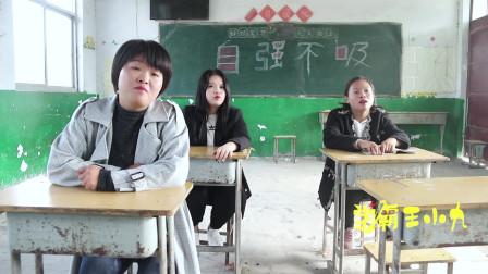 学霸王小九校园剧:学生家长为抢座位差点打起来,高智商老师一一安顿,结局太逗了