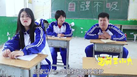 学霸王小九校园剧:老师奖励学生带手机看复仇者联盟,结果这都是老师的套路,真是太逗了