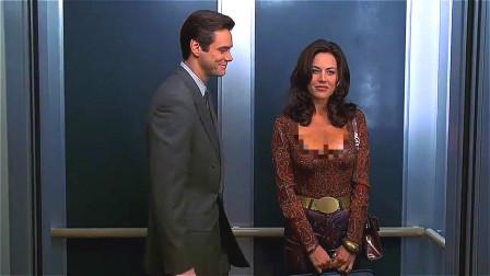 律师遭诅咒不能说谎,坐电梯遇到女邻居后,直接袒露最真实的想法!