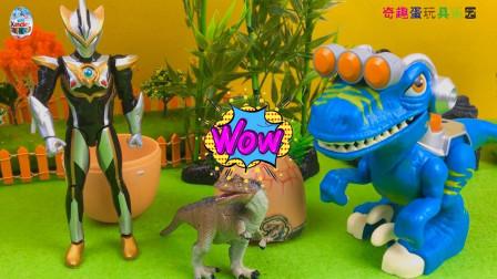 奥特曼巡逻发现了异特龙恐龙蛋