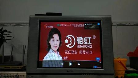广东卫视2020节目预告 [美好生活倡导者] [7秒] (HD高清) 新HD