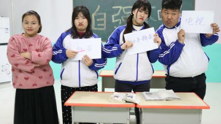 学霸王小九校园剧:学生上课玩手机,机智老师用一计让同学们后悔不已,太逗了