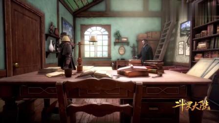 热血动漫:唐昊突然拜访大师,大师刚开始竟然没有认出唐昊啊
