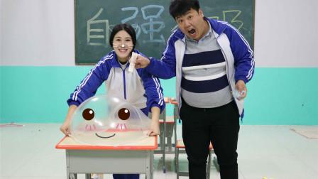 学霸王小九校园剧:俩学生用加了BB霜的无硼砂泥搭帐篷,没想俩人搭的一个比一个大