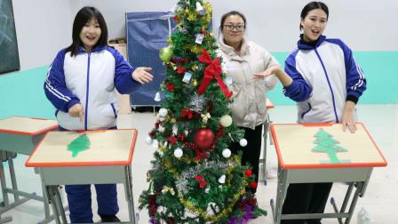 学霸王小九校园剧:同学们比赛无硼砂泥做圣诞树,赢的人奖圣诞树,没想同学们真厉害