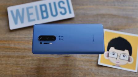 一加 OnePlus 8 Pro 真机魏布斯国内首发快速上手体验「WEIBUSI 出品」