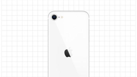 虽迟但到,iPhone SE(第二代)到底要不要买?