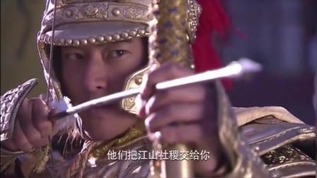 纣王虽自焚,但姬发还是连射他三箭,每射一箭都理由充分