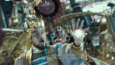 纣王自以为很厉害,直接对姜子牙动手,结果一招都接不住