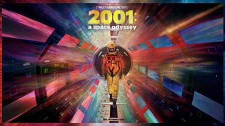 20世纪最伟大的科幻著作《2001太空漫游》