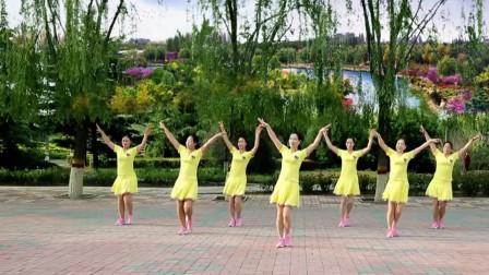 广场舞《响亮的问侯》时尚健身舞