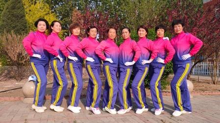 中国新时代有氧健身操五套 文安韵律飞扬支队演绎