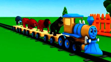 小火车带着动物们去动物园 学习认知野生动物
