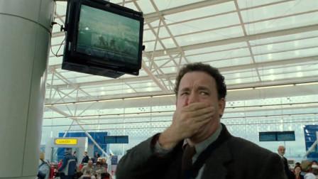 男子为了父亲的梦想出国,可刚下飞机,就被告知自己的国家没了