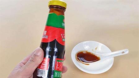 这才是倒蚝油的正确方法,不脏瓶子不倒立,轻轻松松倒出来,实用