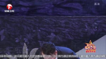 20200403《相约花戏楼》:魏广《春江月》选段