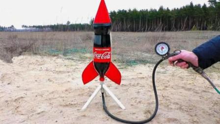 """老外脑洞大开,用饮料瓶制作""""火箭"""",下一幕实在太神奇"""