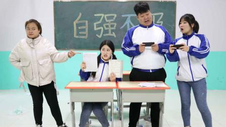 学霸王小九校园剧:如果学校不是教学习却教怎么玩,会变成什么样呢?结局太逗了